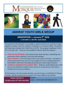 Assirat Girls Youth Group Flyer