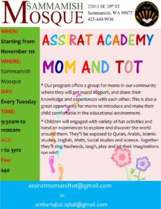 SMA Mom And Tots Program Flyer
