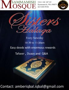 Weekly Sisters' Halaqa Flyer