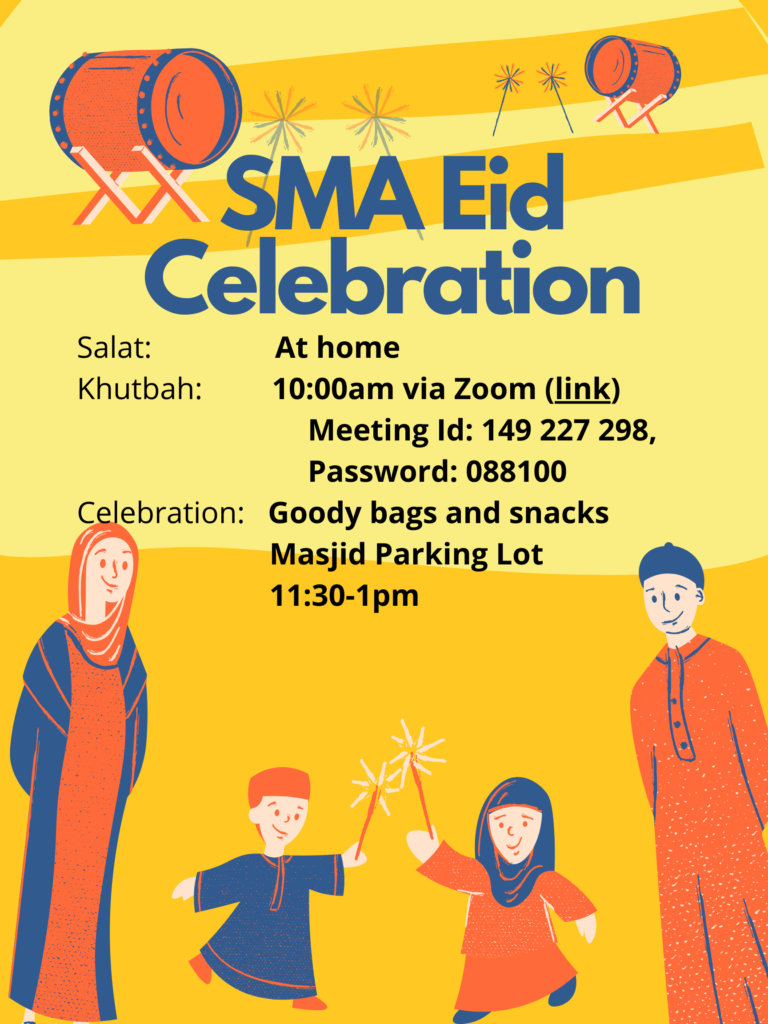 SMA 2020 Eid Celebration Flyer